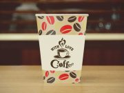 Coffee Cup Without Lid PSD Mockup