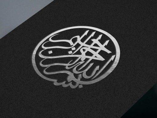 Copper & Metallic Foil Logo PSD Mockup