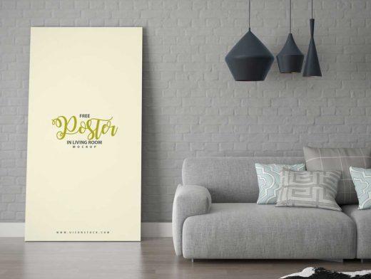 Laminated Living Room Poster PSD Mockup