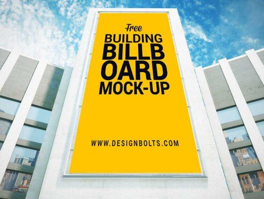 Overhead Building Entrance Billboard PSD Mockup