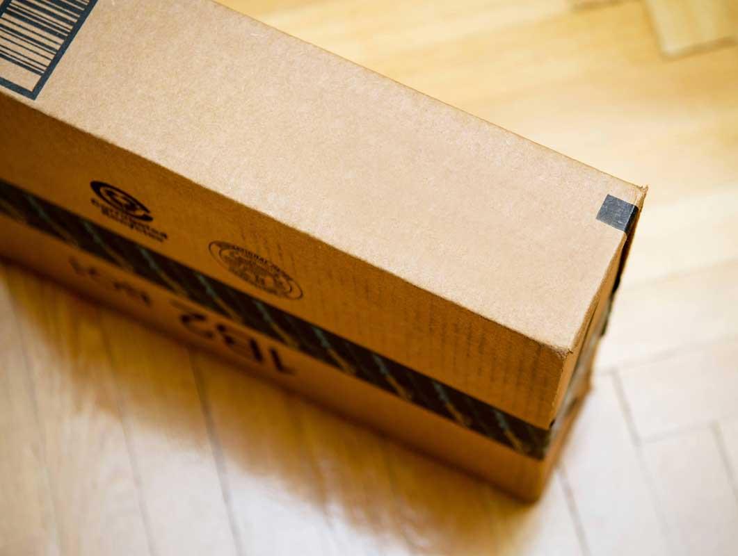 Rectangular Cardboard Shipping Box Package PSD Mockup