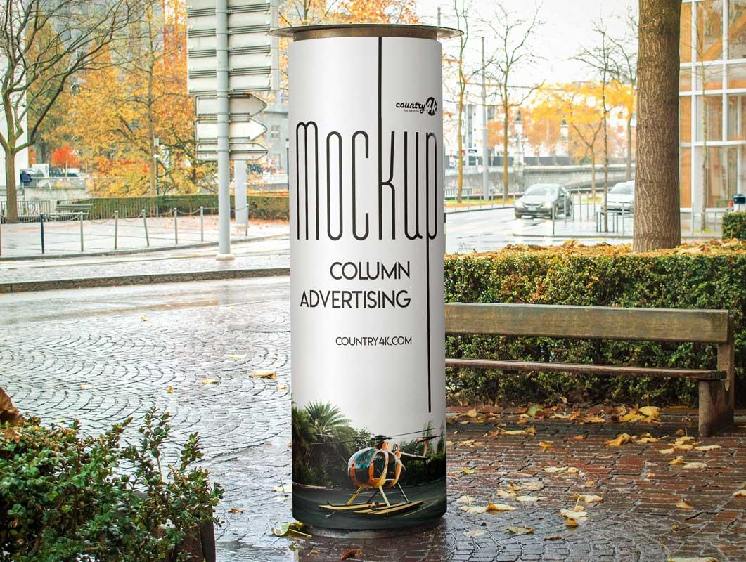 Urban Totem Billboard Advertising PSD Mockup