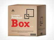 Square Cardboard Packaging Box PSD Mockup